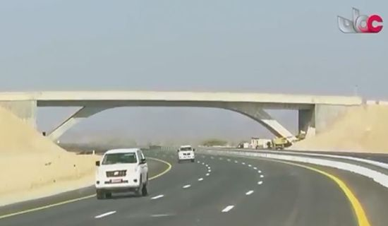 Bathina Highway and Bid Bid to Sur Highway - Muscat <BR/>(2015-2016)
